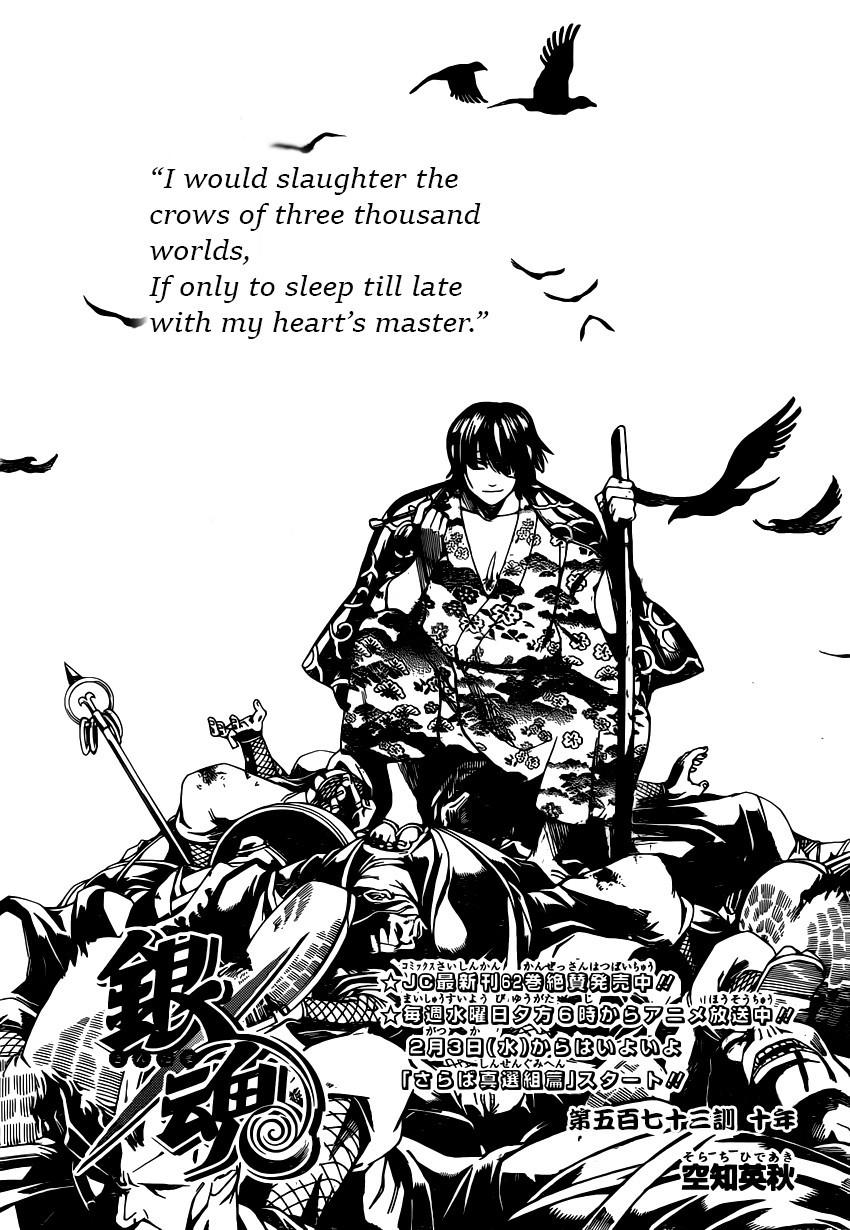 Gintama Chapter, 573 image 004
