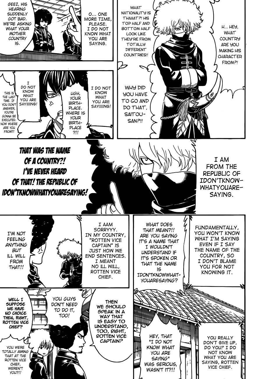 Gintama Chapter, 490 image 015