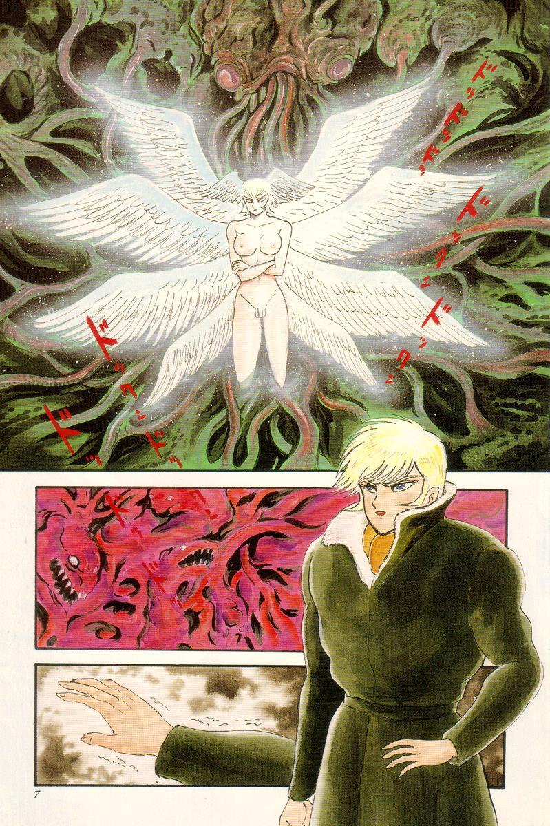 Devilman, Chapter 5.6 image 006