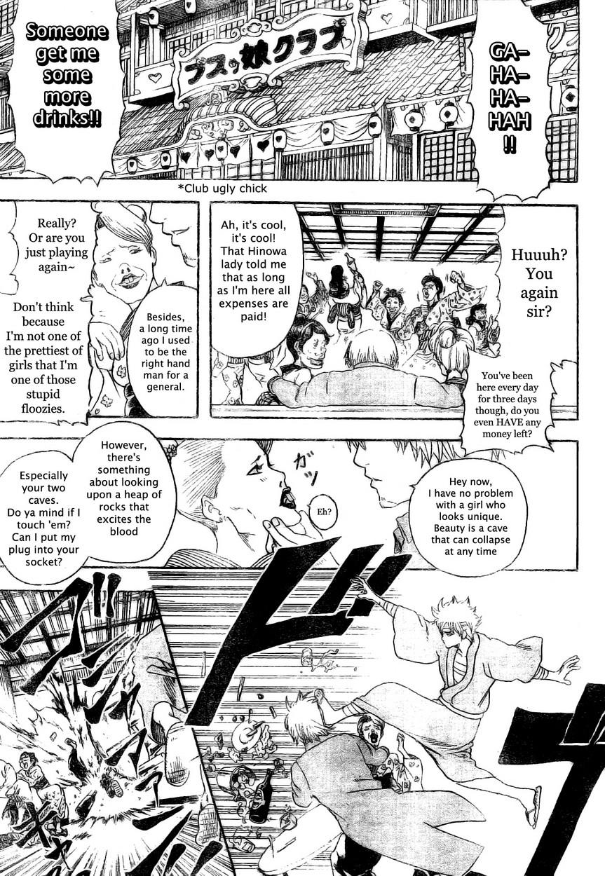 Gintama Chapter, 256 image 017