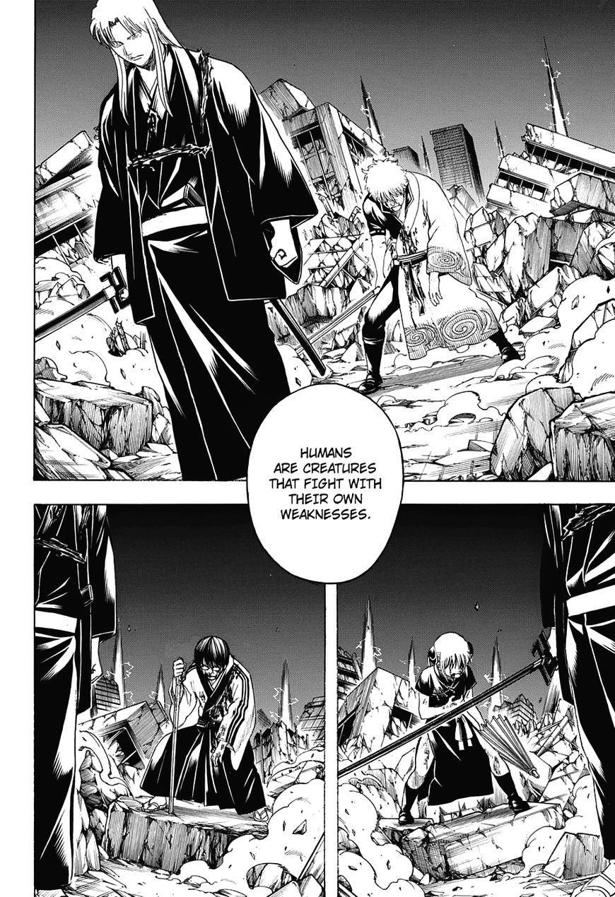 Gintama Chapter, 666 image 016
