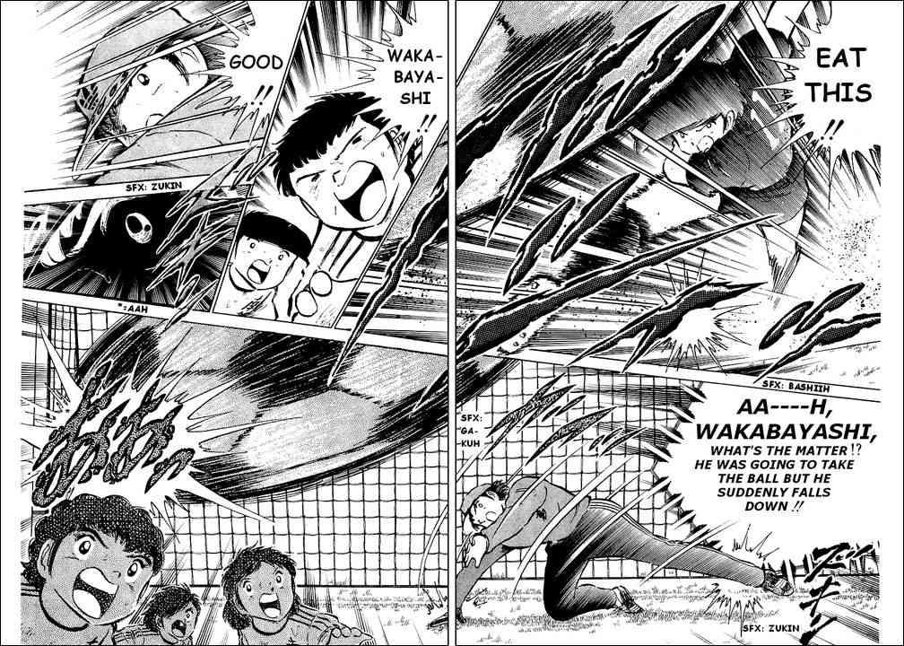Captain Tsubasa, Chapter 41 image 014