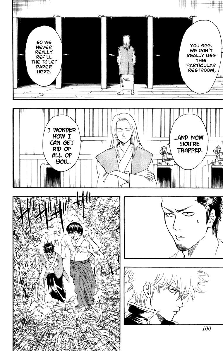 Gintama Chapter, 117 image 015