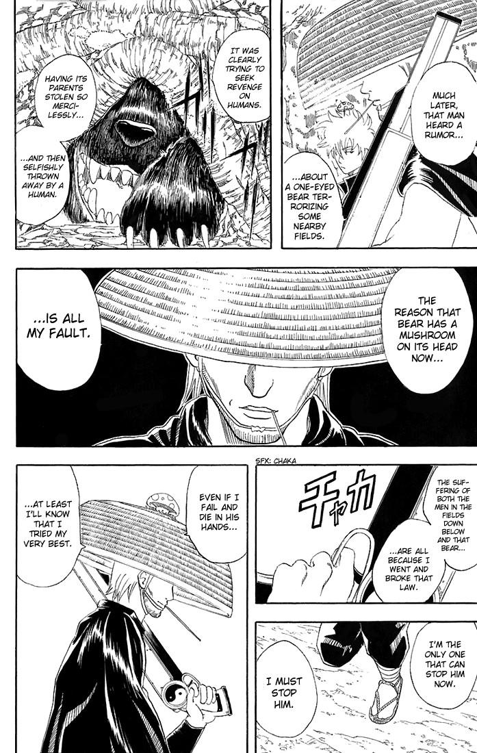 Gintama Chapter, 41 image 016