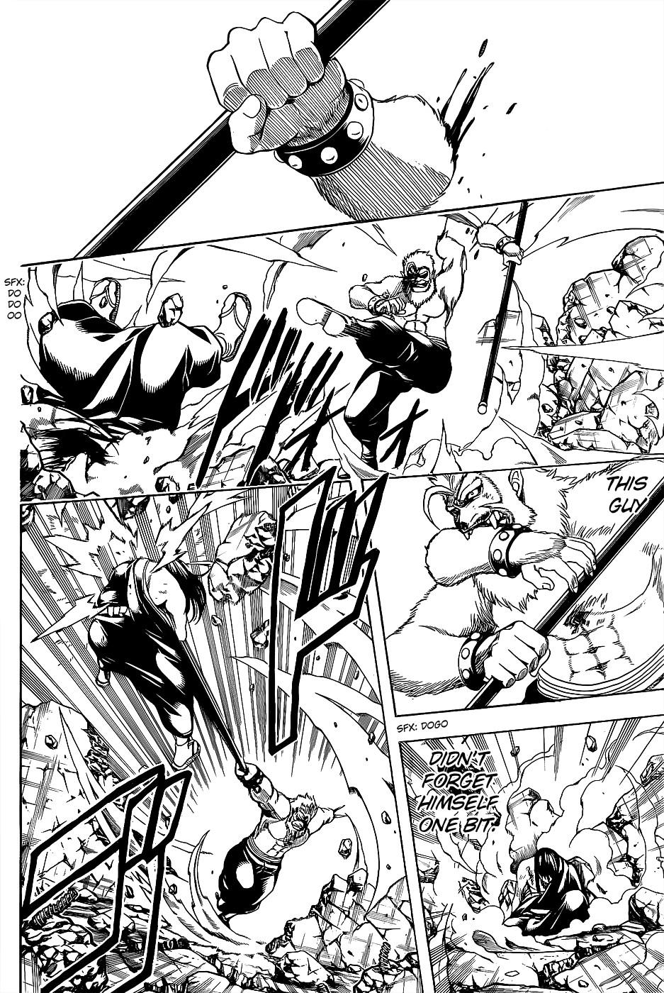 Gintama Chapter, 564 image 006