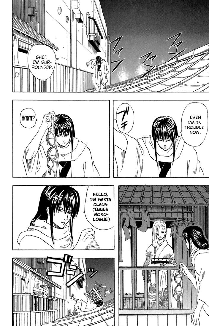 Gintama Chapter, 55 image 005