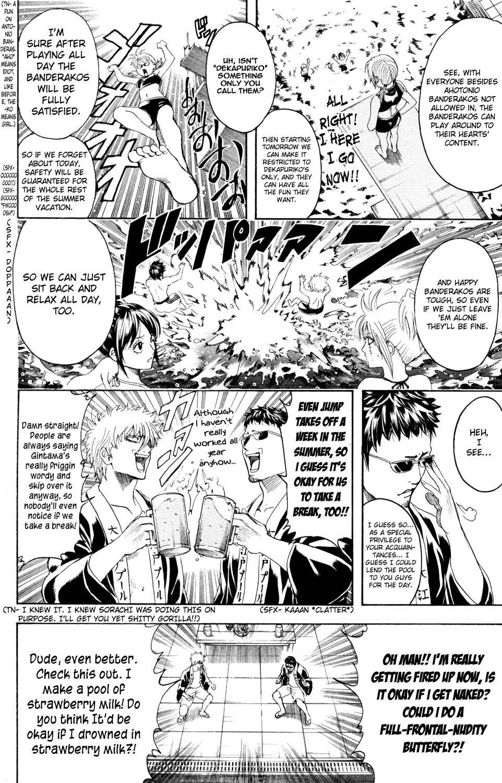 Gintama Chapter, 322 image 019
