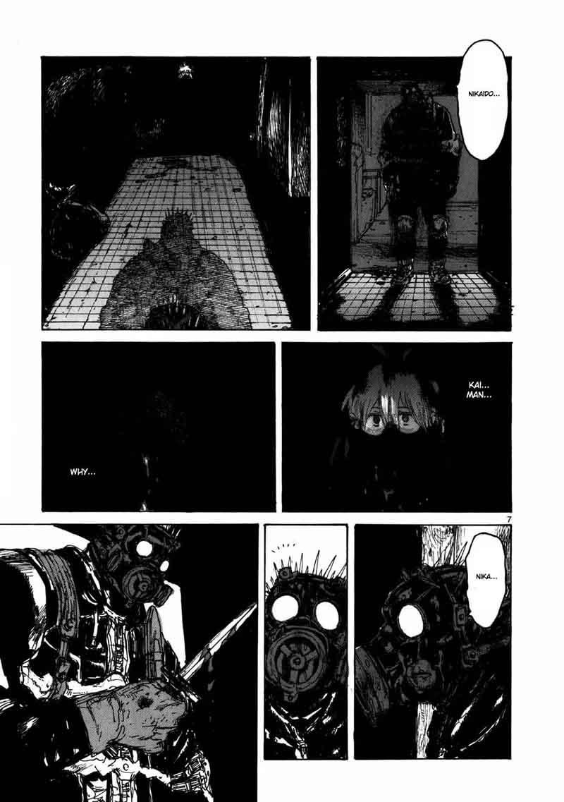 Dorohedoro, Chapter 63 image 008