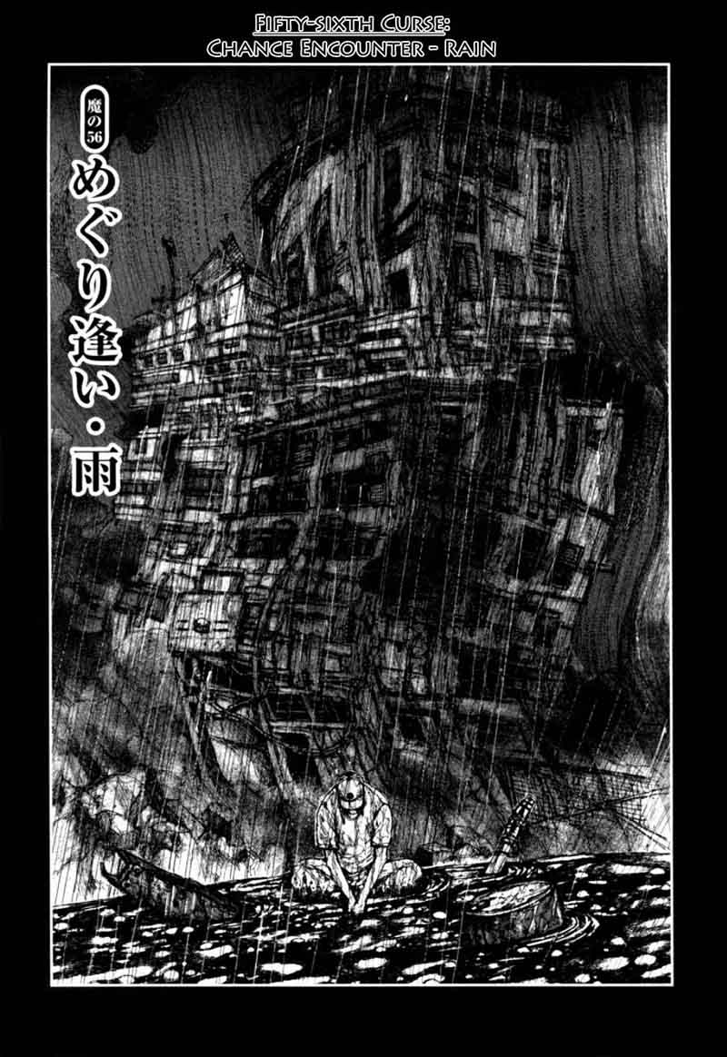 Dorohedoro, Chapter 56 image 003