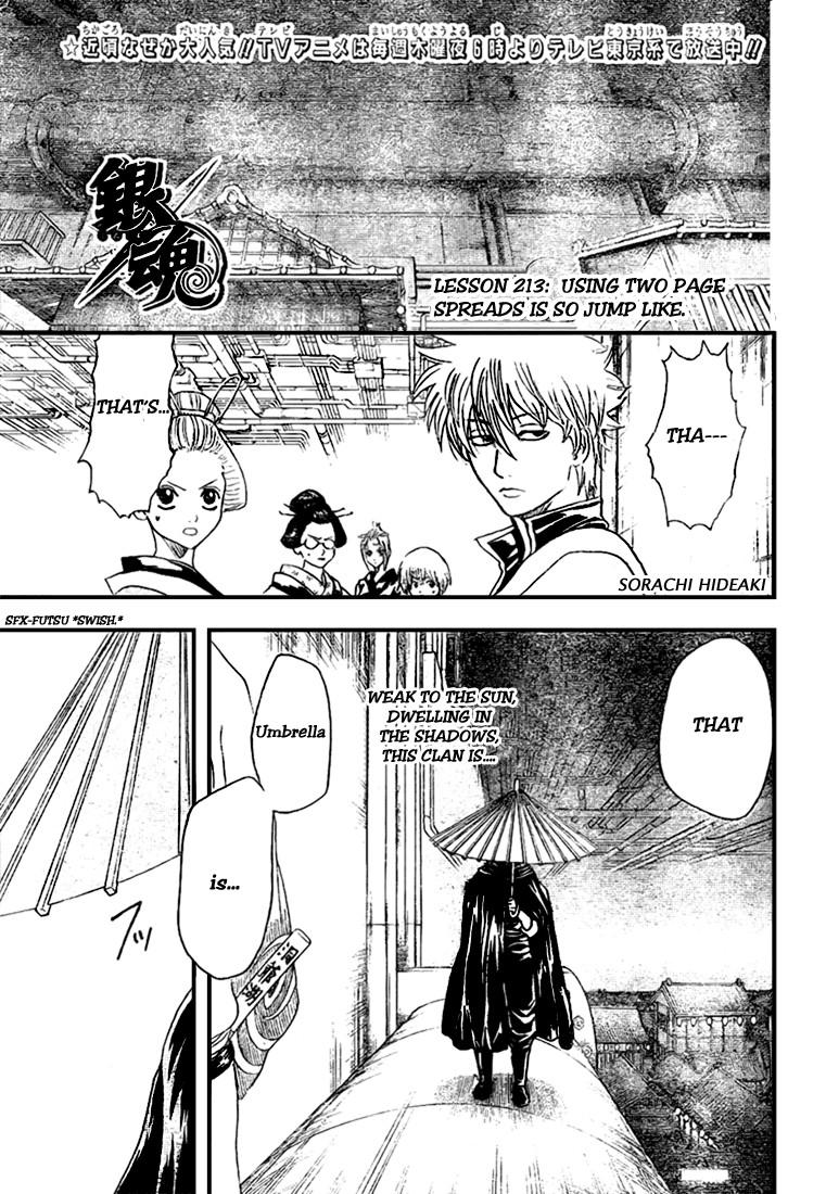 Gintama Chapter, 213 image 002
