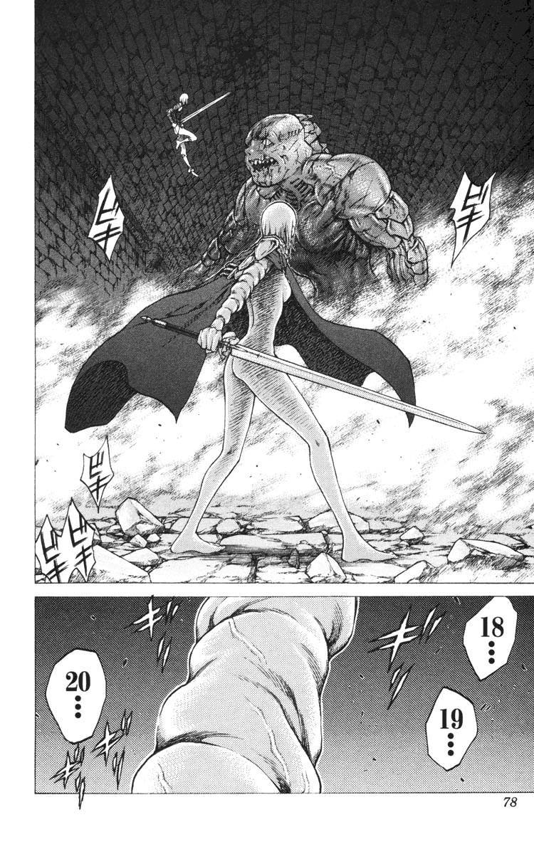 Claymore, Chapter 48 image 008