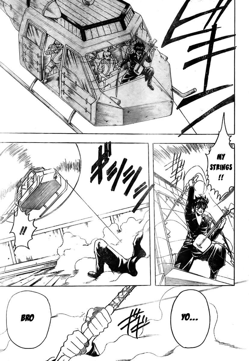 Gintama Chapter, 167 image 005