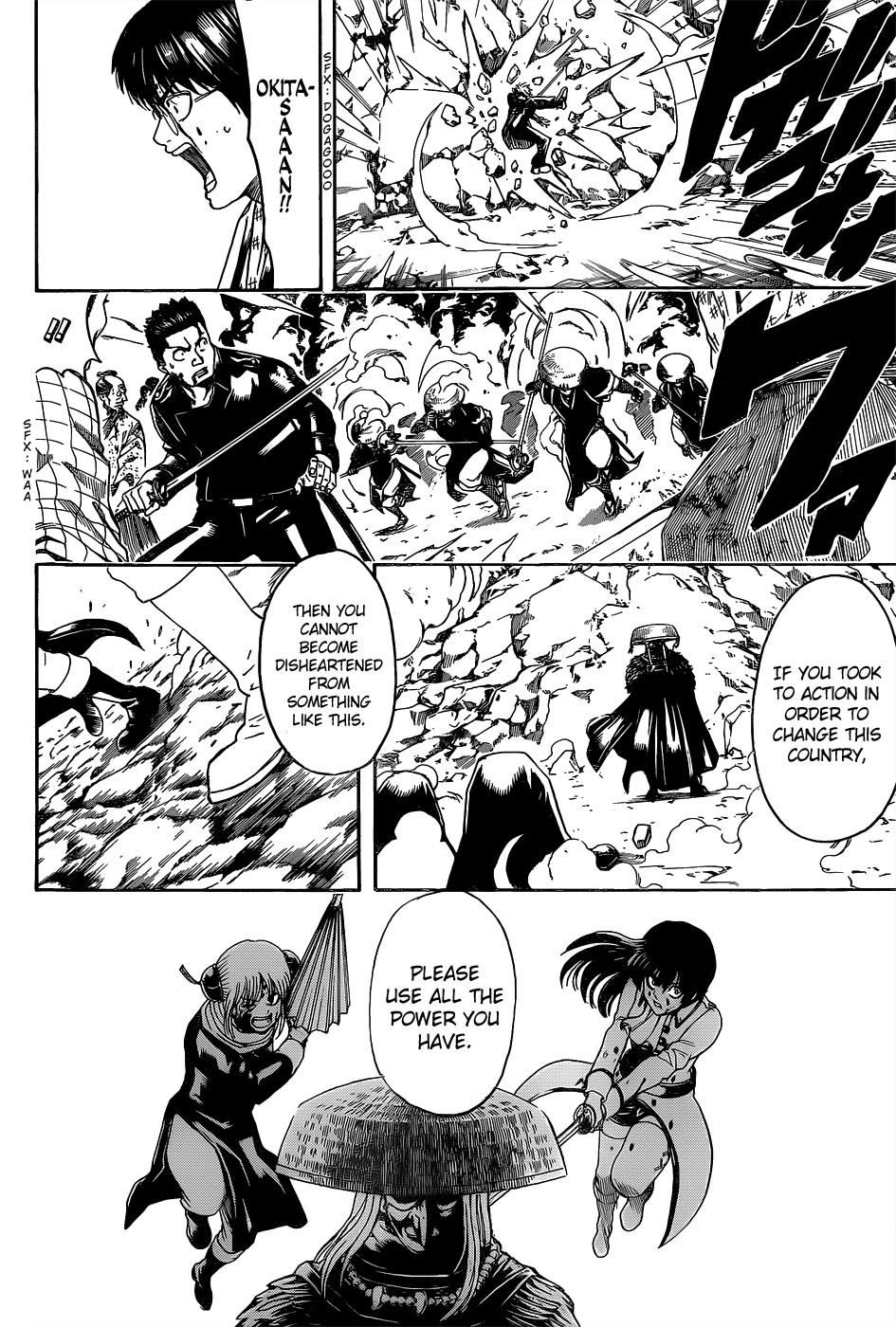 Gintama Chapter, 543 image 014