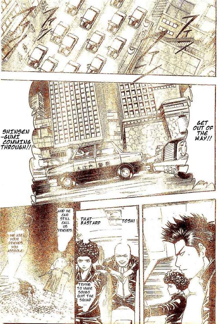 Gintama Chapter, 132 image 005