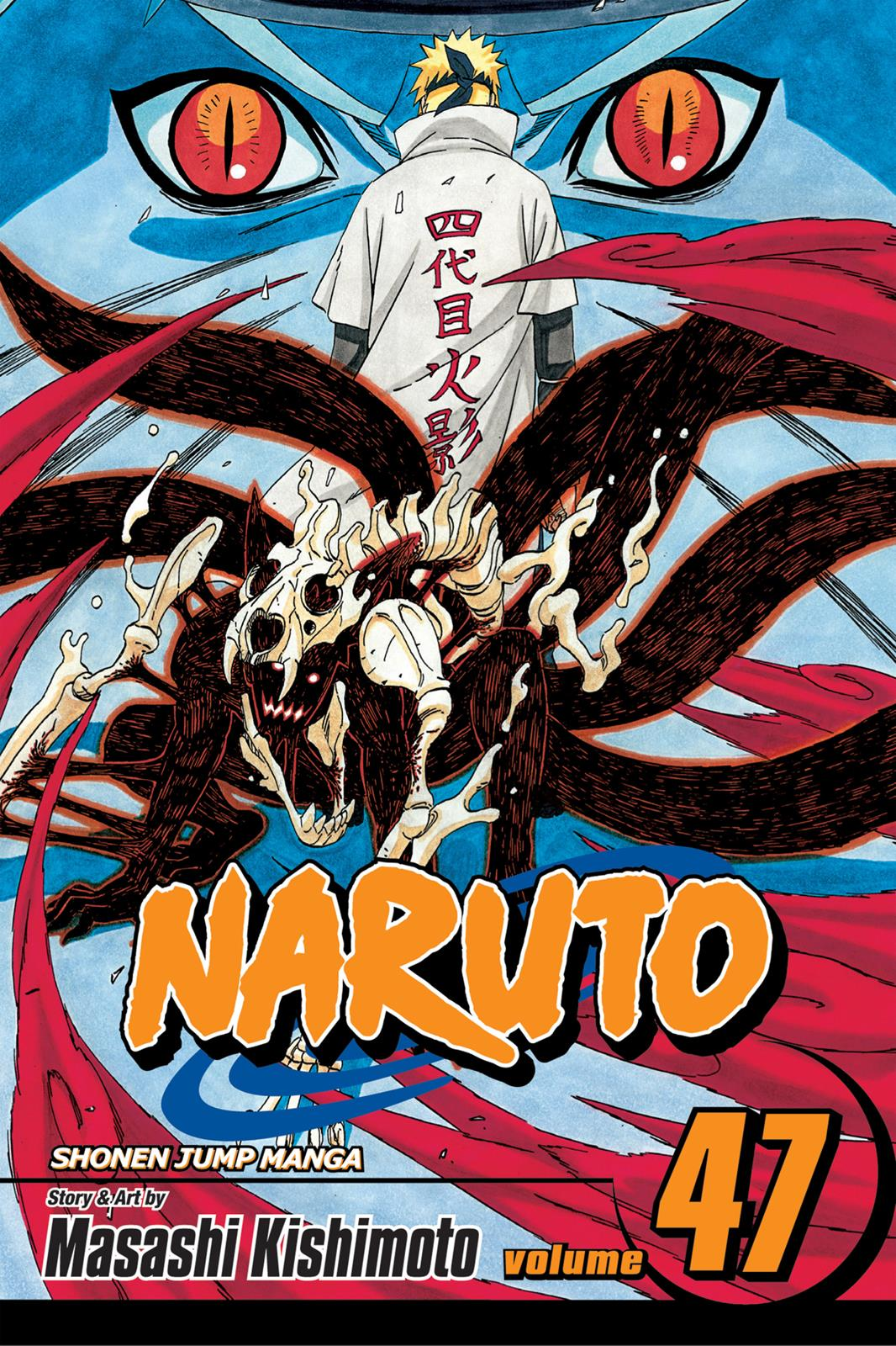 Naruto, Chapter 433 image 001