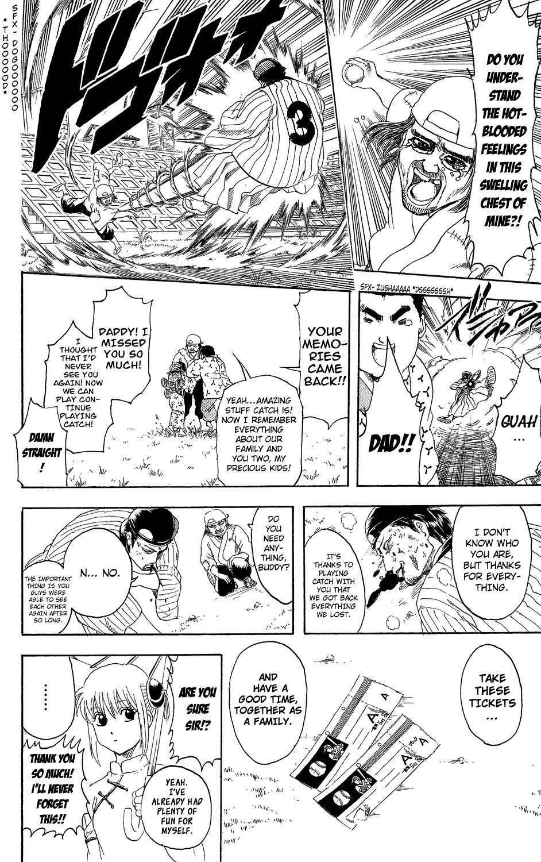 Gintama Chapter, 313 image 014