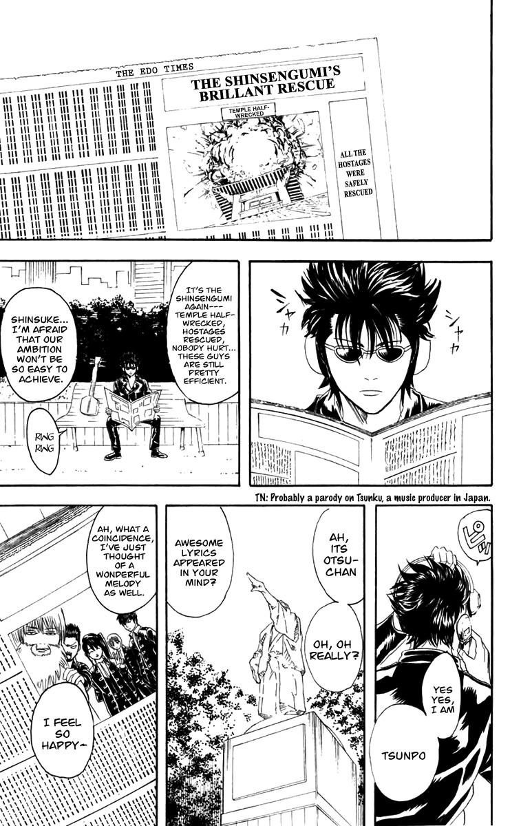 Gintama Chapter, 102 image 020