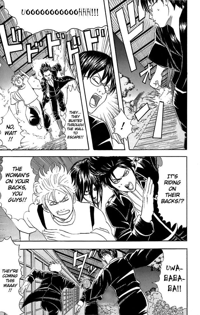 Gintama Chapter, 34 image 008
