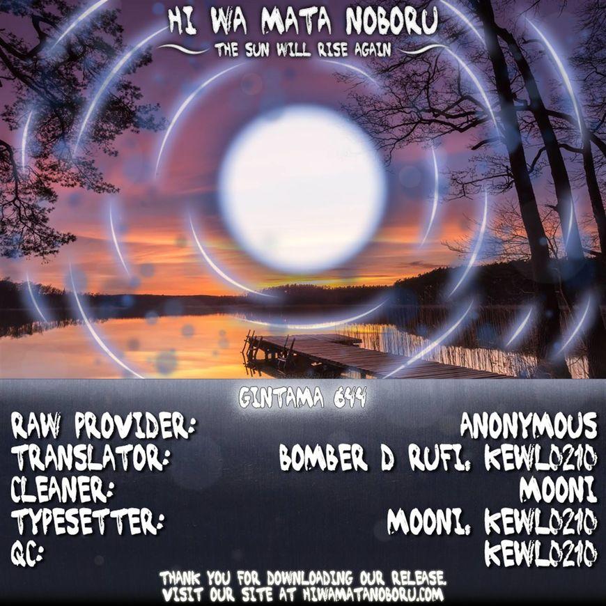Gintama Chapter, 644 image 018