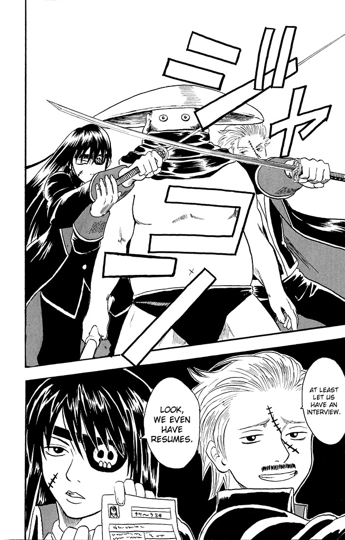 Gintama Chapter, 14 image 008