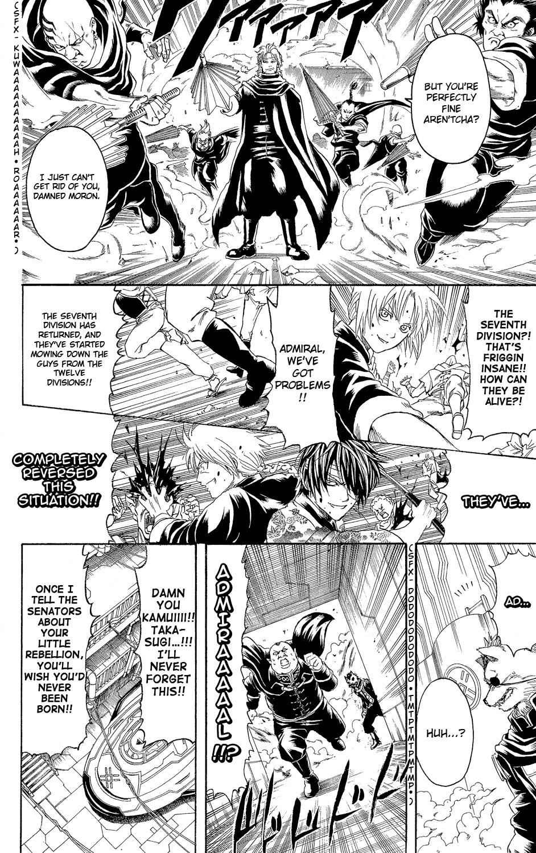 Gintama Chapter, 311 image 016