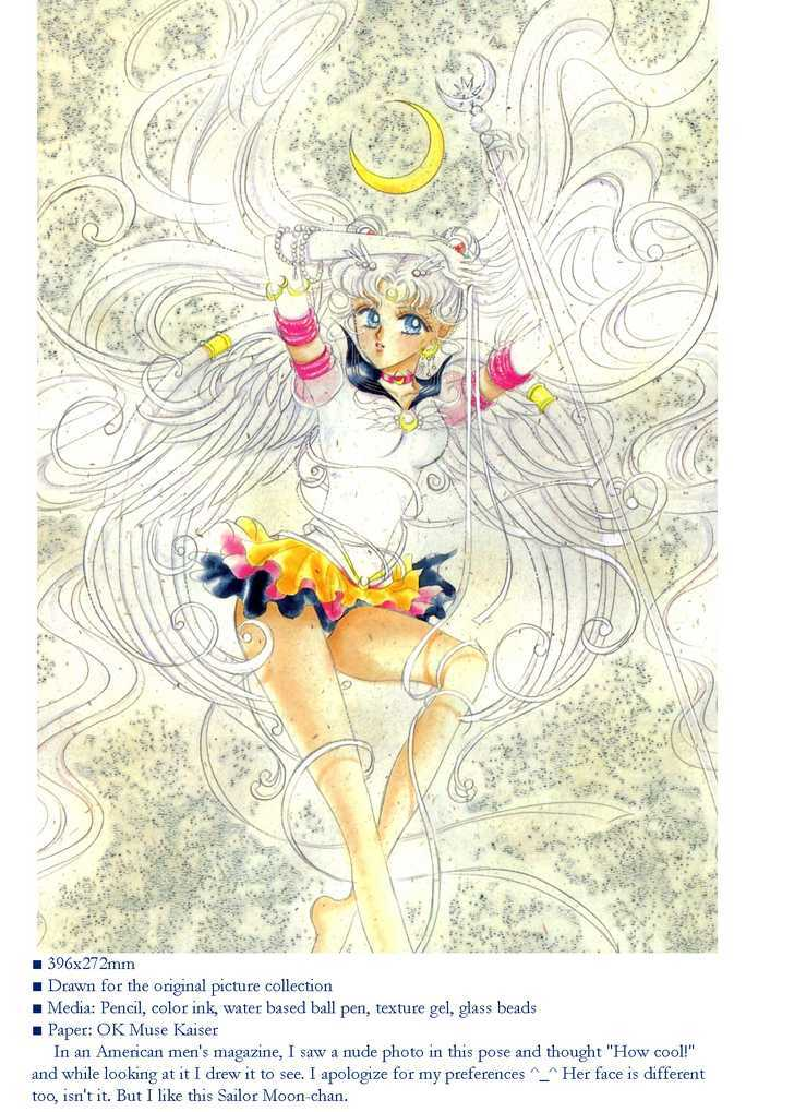 Sailor Moon, Cahpter 5 image 013