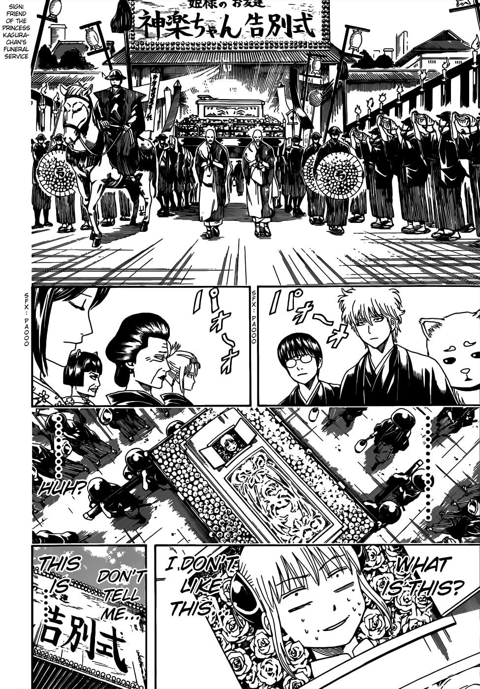 Gintama Chapter, 458 image 016