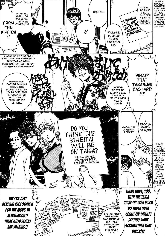 Gintama Chapter, 294 image 005