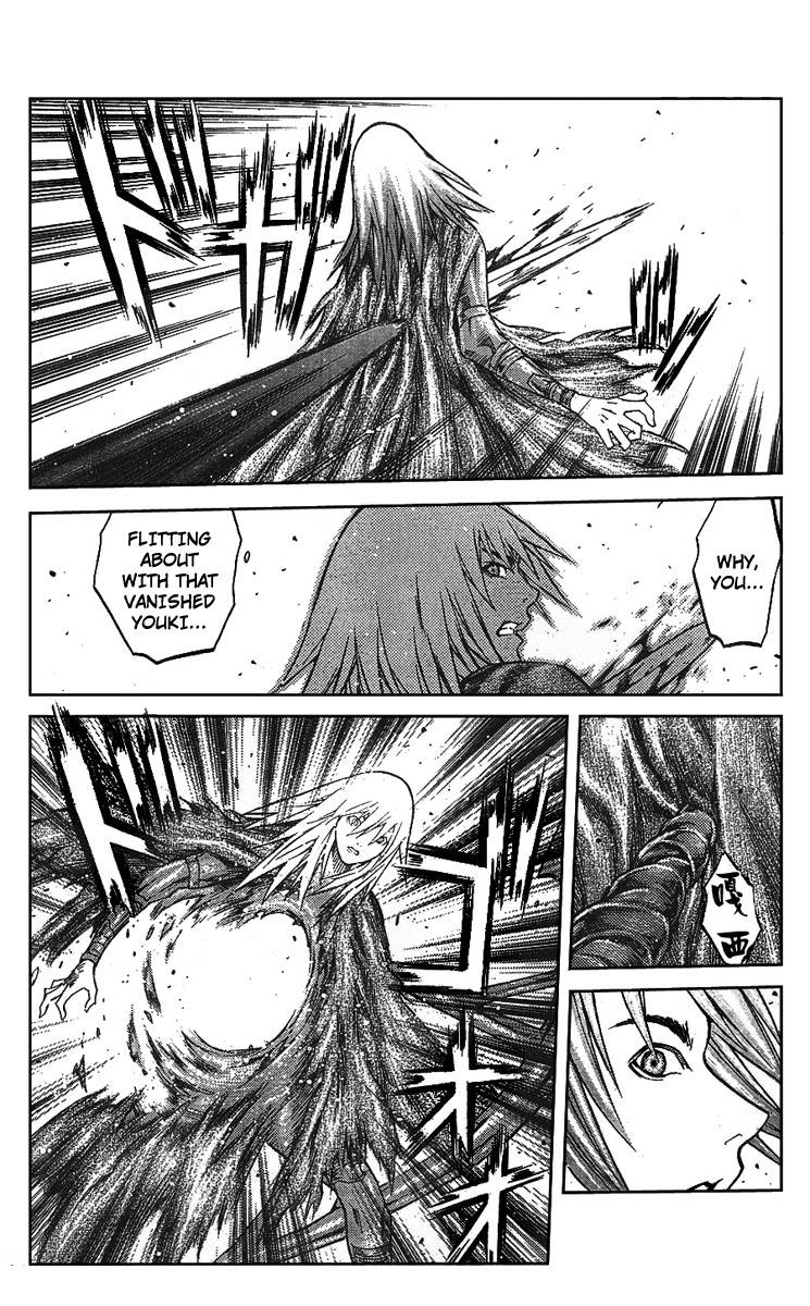 Claymore, Chapter 87 image 010