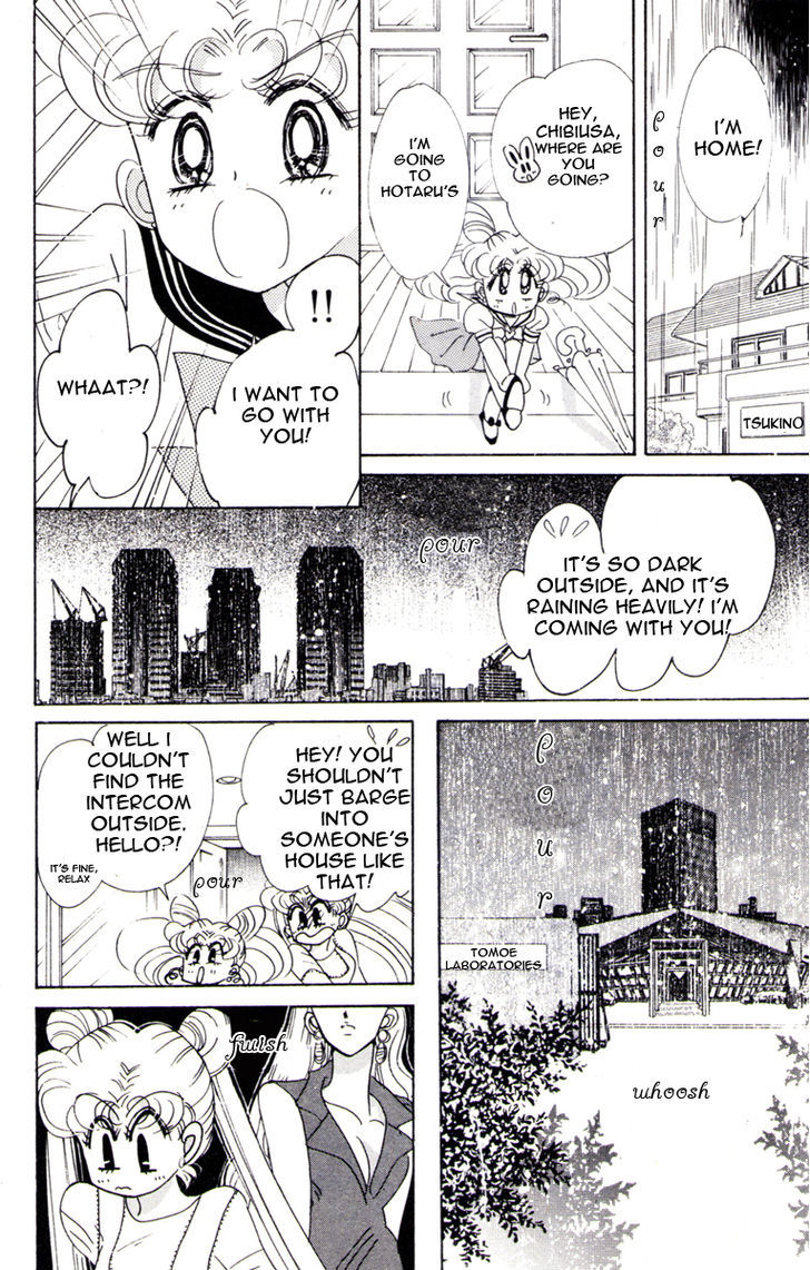 Sailor Moon, Cahpter 31 image 026