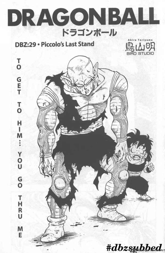 Dragon Ball, Chapter 223 image 004