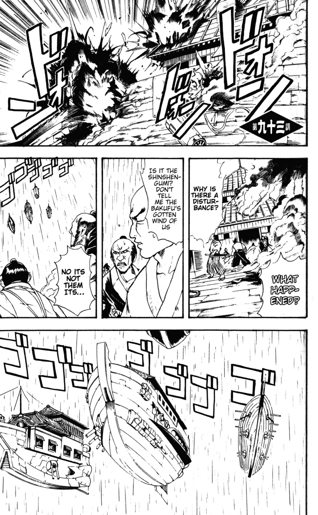 Gintama Chapter, 93 image 002