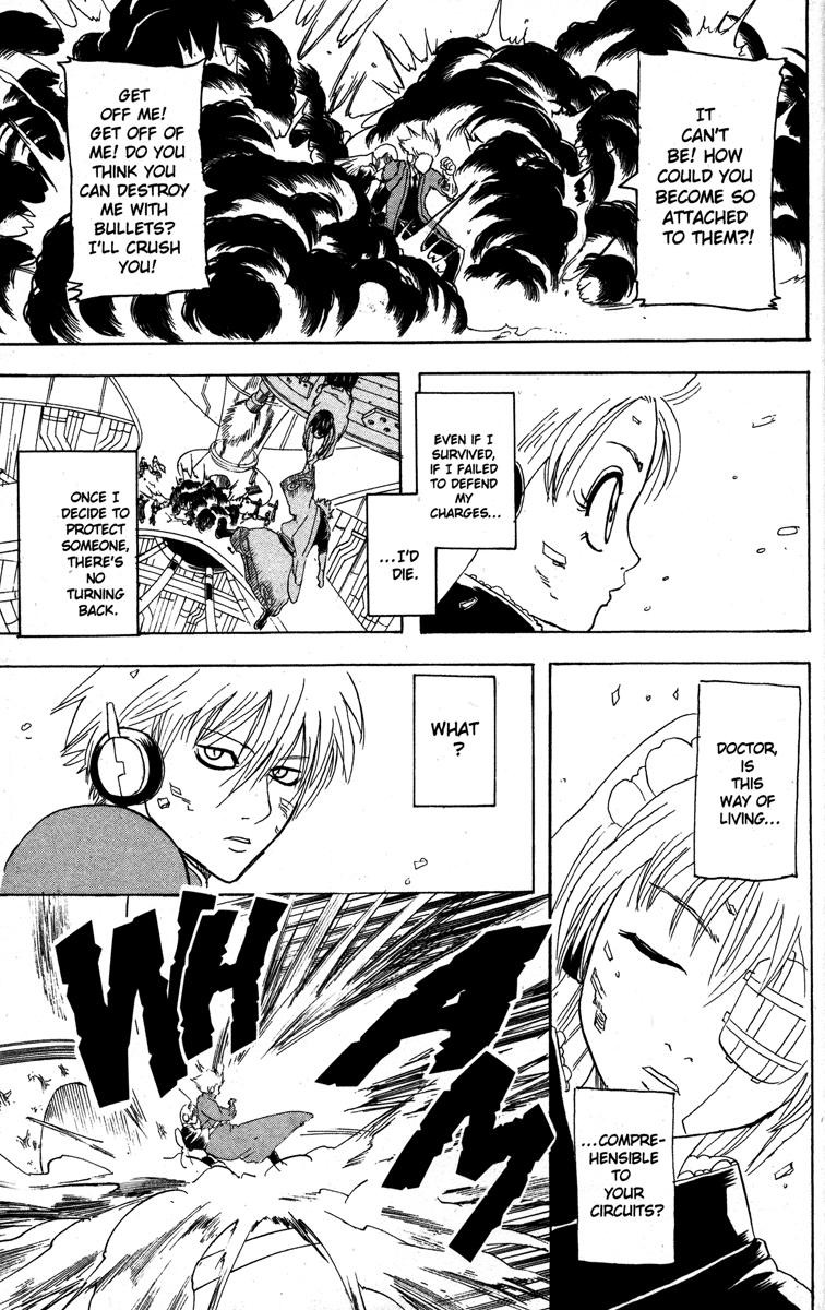 Gintama Chapter, 145 image 017