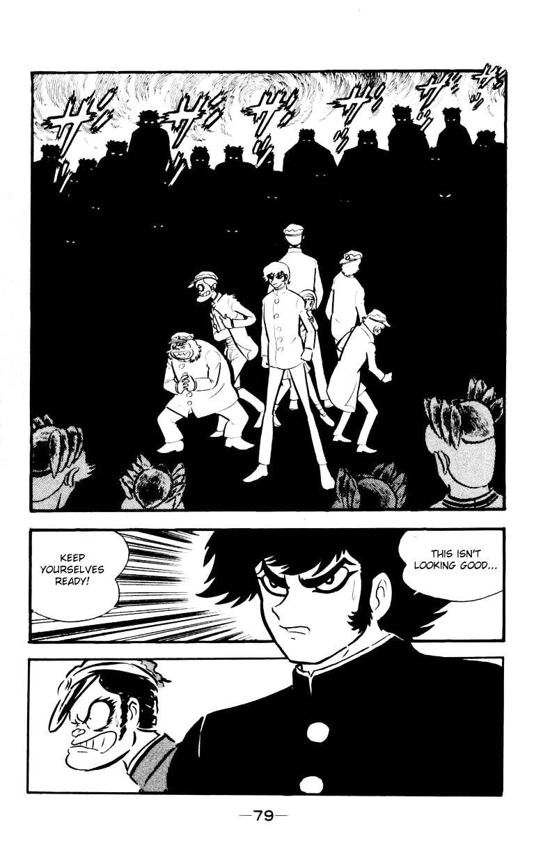Devilman, Chapter 3 image 076