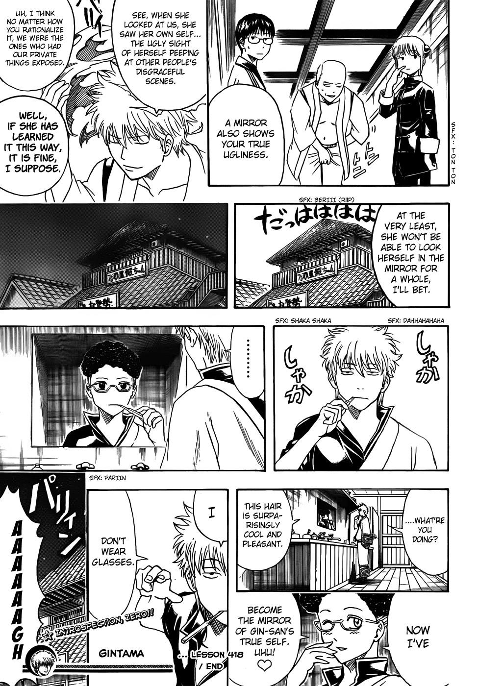 Gintama Chapter, 418 image 019
