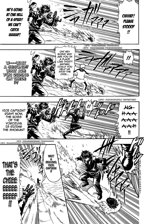 Gintama Chapter, 344 image 022