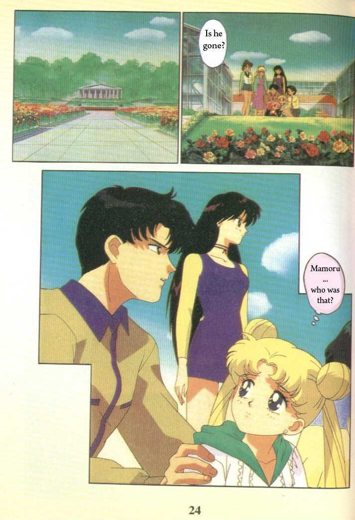 Sailor Moon, Cahpter 18 image 062