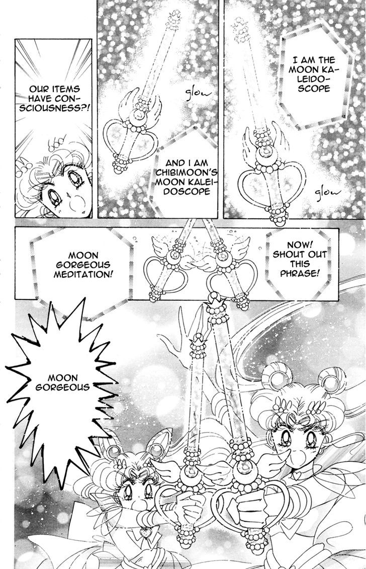 Sailor Moon, Cahpter 39 image 059
