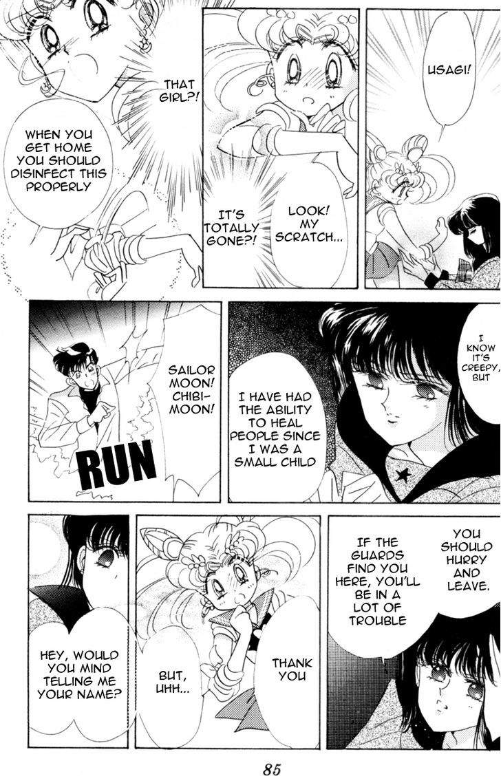 Sailor Moon, Cahpter 28 image 010