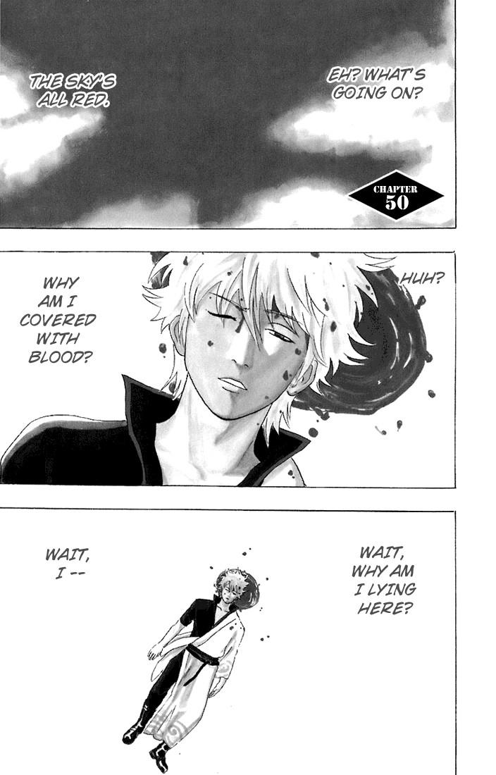 Gintama Chapter, 50 image 008