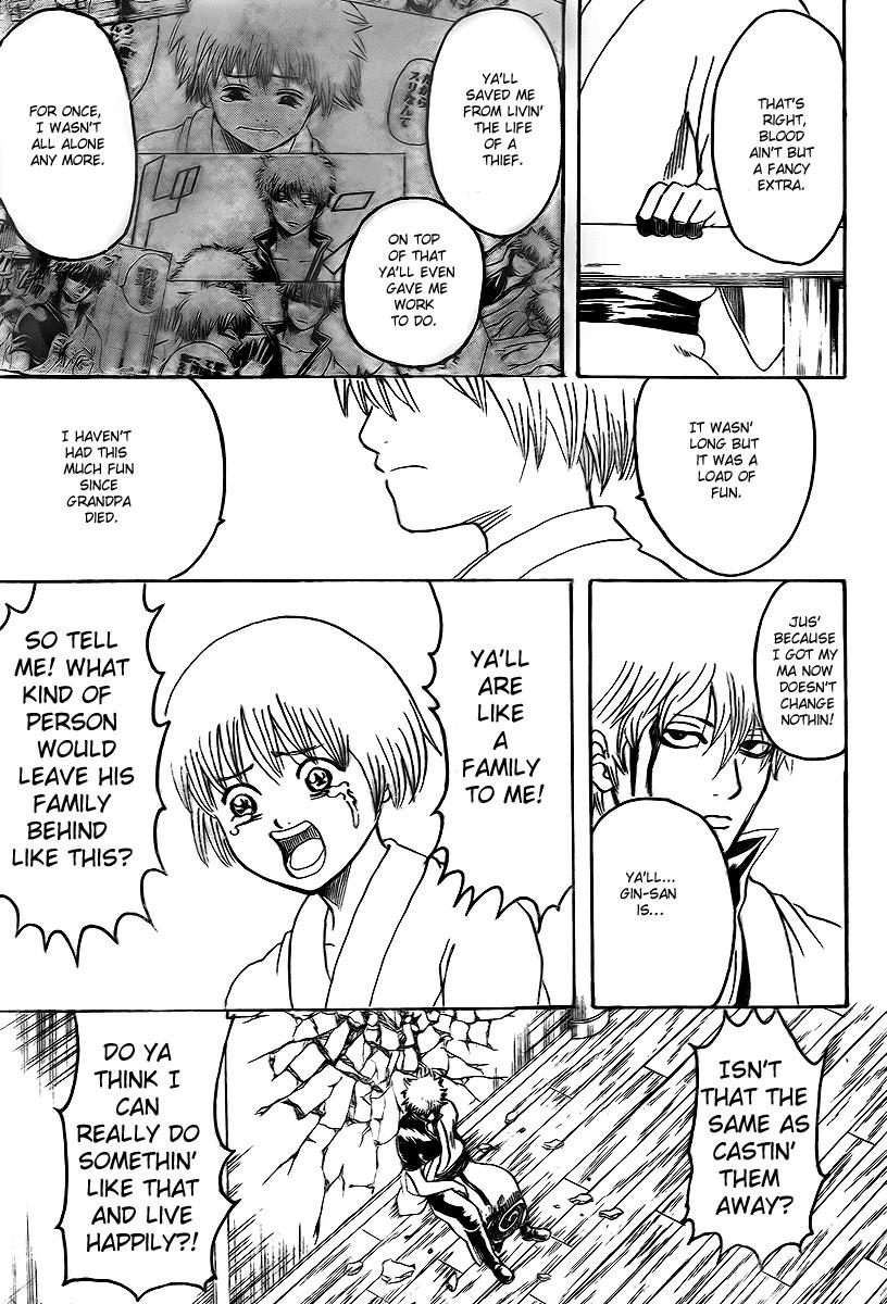 Gintama Chapter, 222 image 018