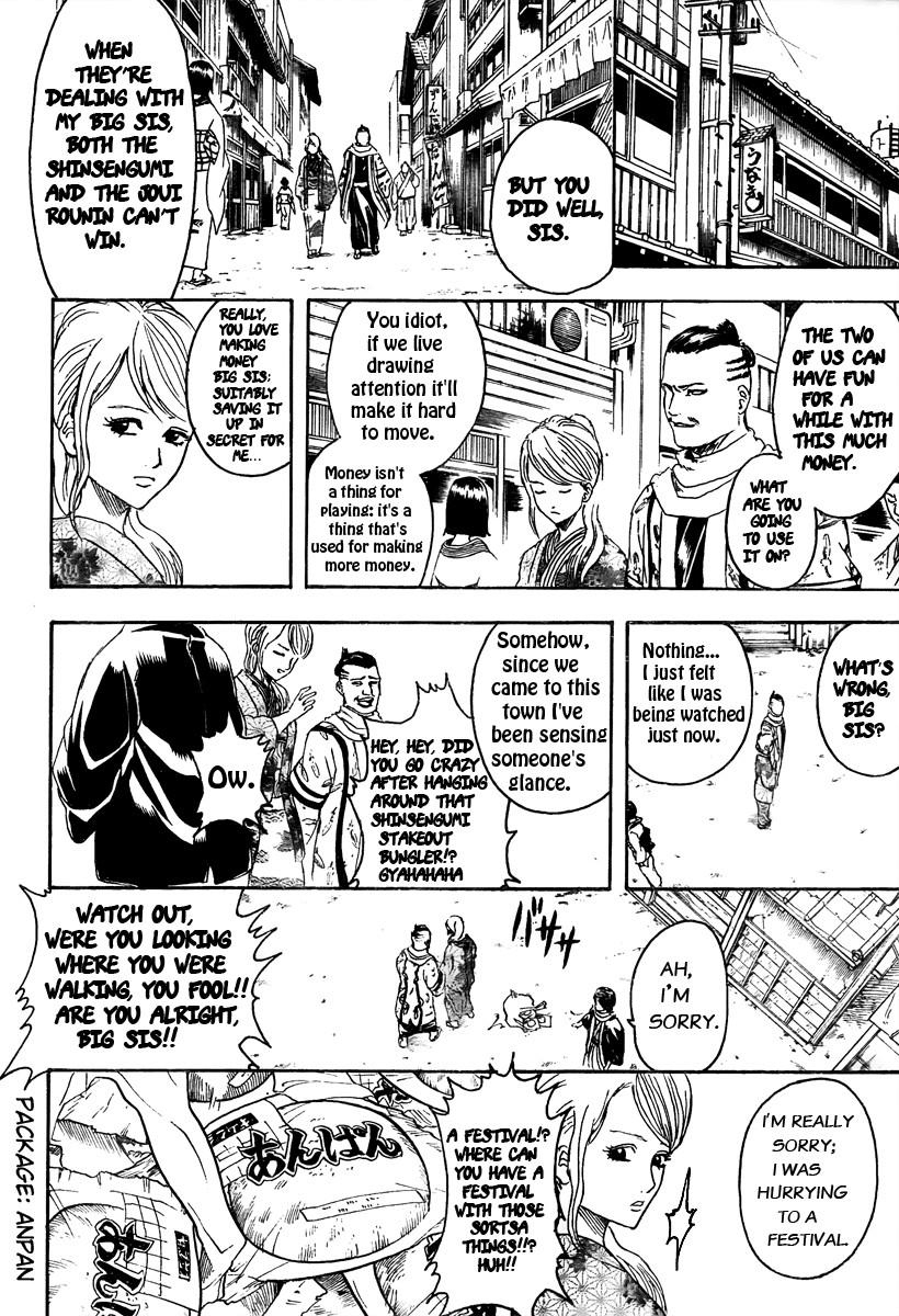 Gintama Chapter, 293 image 018