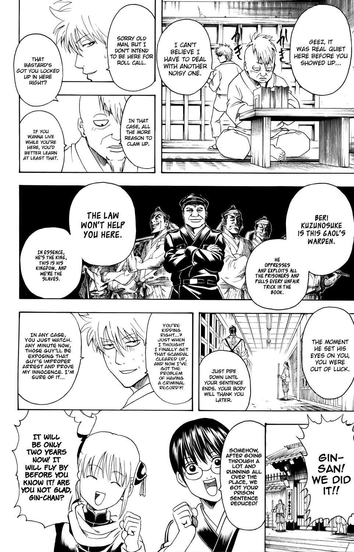 Gintama Chapter, 340 image 004