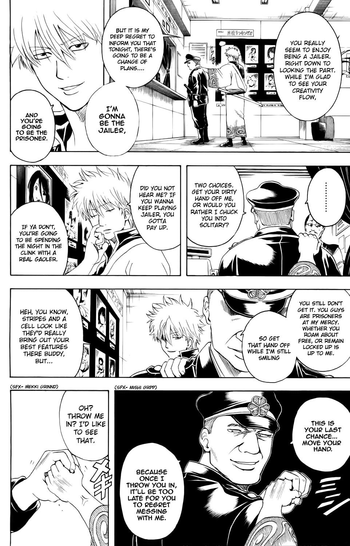 Gintama Chapter, 340 image 002
