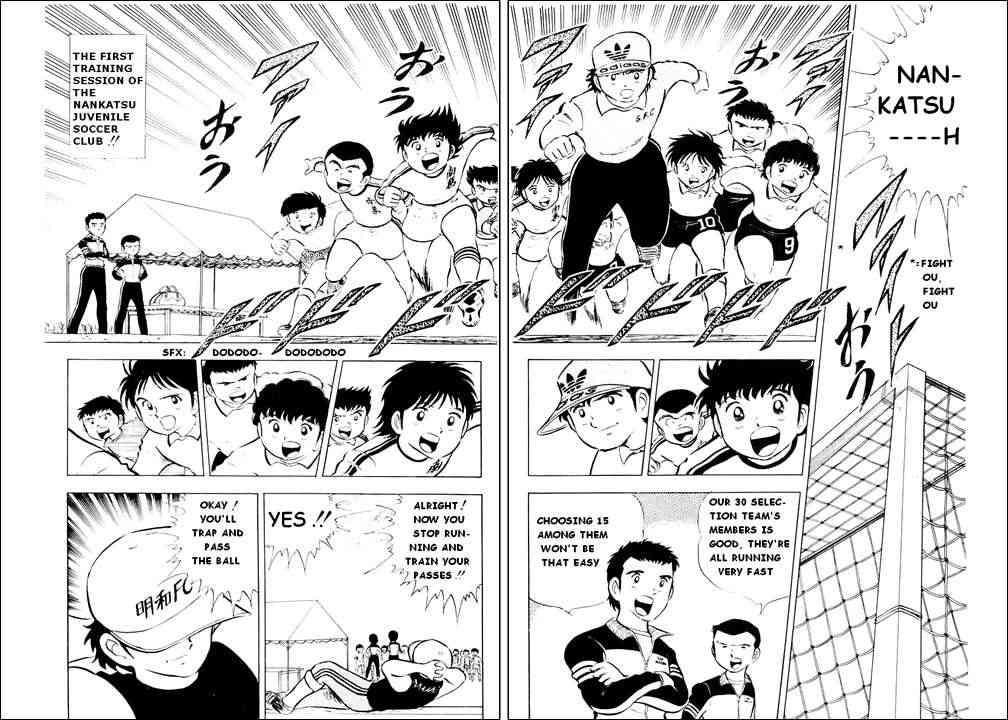 Captain Tsubasa, Chapter 10 image 018