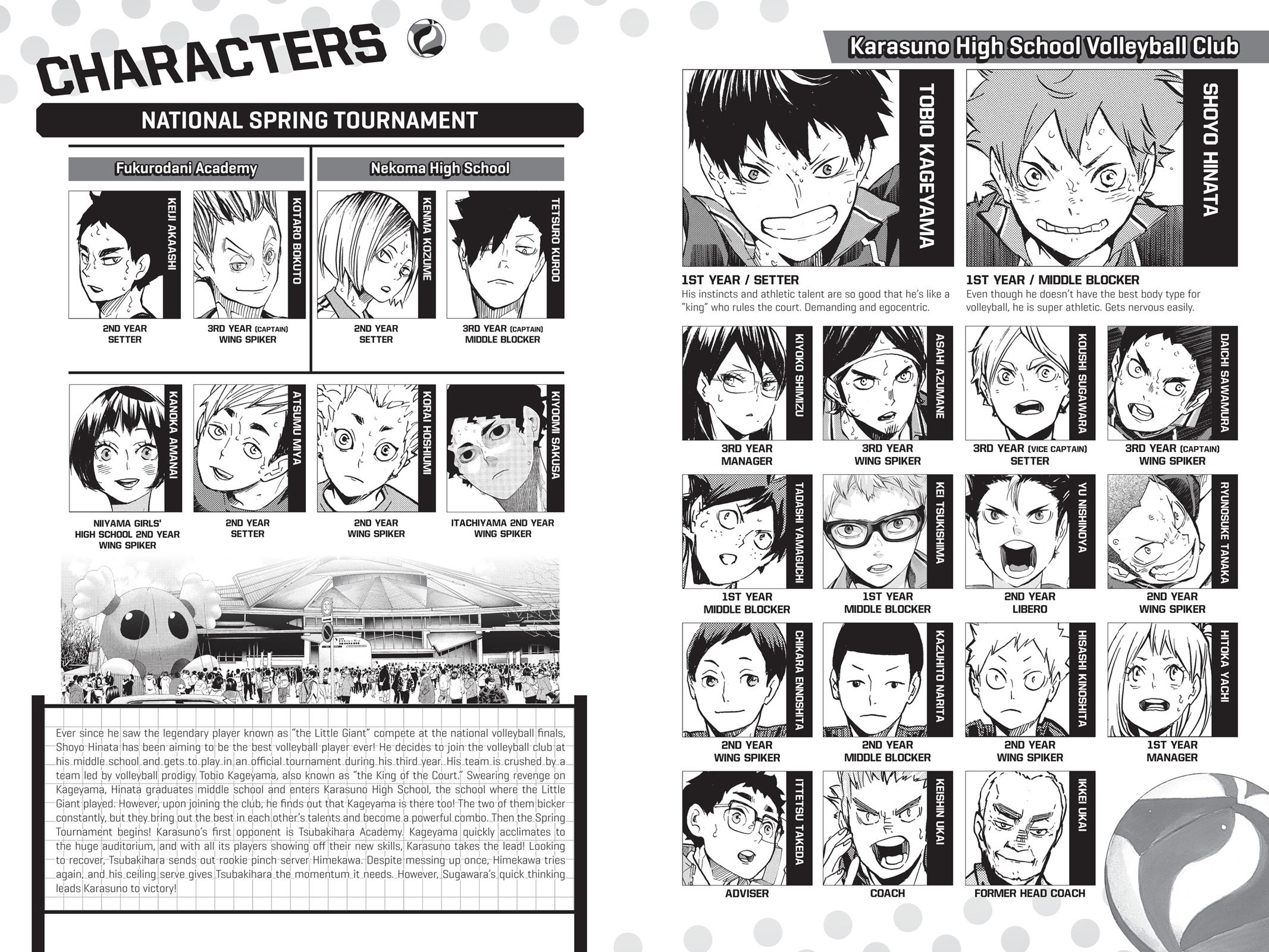 Chapter 243 image 005