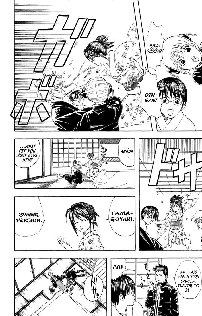 Gintama Chapter, 50 image 025