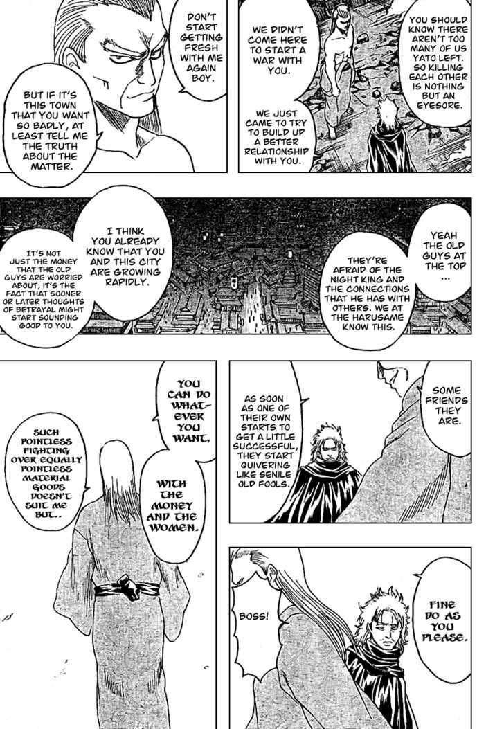 Gintama Chapter, 215 image 018