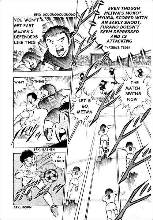 Captain Tsubasa, Chapter 28 image 019
