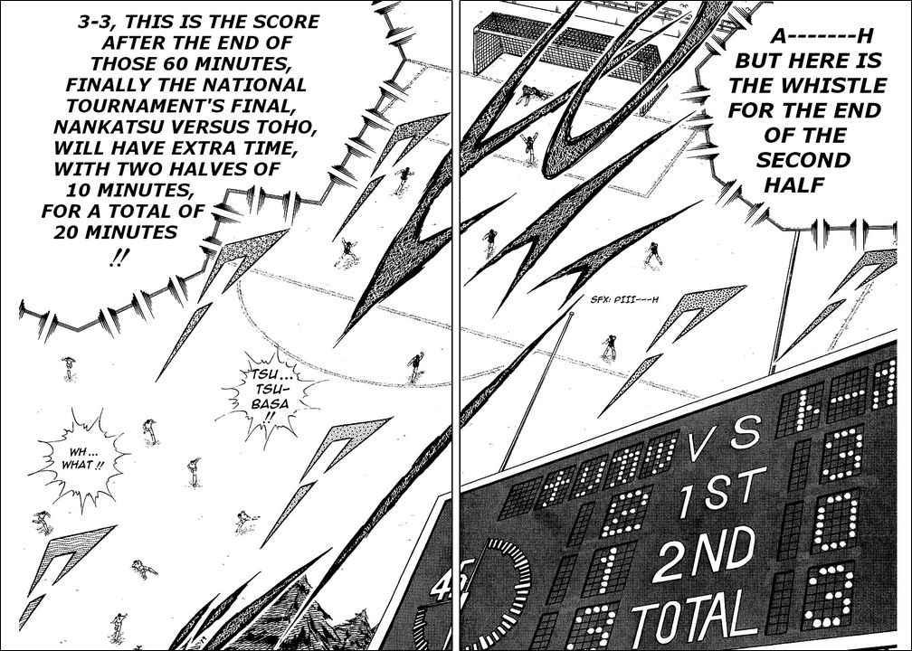 Captain Tsubasa, Chapter 81 image 011